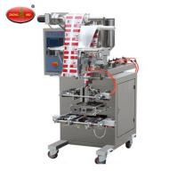 Buy cheap DXDJ-40II/150II Automatic pouch Sealing And Filling Packaging Machine from wholesalers