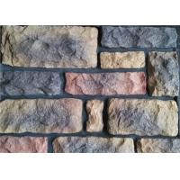 Buy cheap Outdoor Faux Stone Wall Panels , Multi - Shape Faux Rock Panels from wholesalers