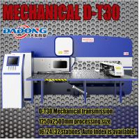 Buy cheap D-T30 Mechanical Transmission Turret Punching Machine/Punch Press for India market from wholesalers