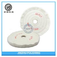 Buy cheap Pearl Cloth Polishing Wheel , Cloth Buffing Wheel For Stainless Steel Mirror Finishing from wholesalers