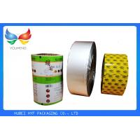 Buy cheap Full Color Flexo Printed Plastic Rolls For Popsicle Wrapper / Ice Cream Packaging from wholesalers