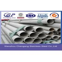 Buy cheap 2205 Duplex Stainless Steel Pipe Cold Drawn S31803 , ASTM A312 , Thin Wall For Fluid from wholesalers
