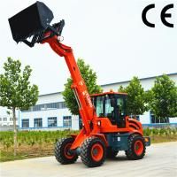 Buy cheap new agricultural machinery TL2500 with CE fo sale,latest agricultural machinery product