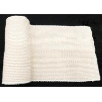 Buy cheap Latex Free Elastic Bandage Wrap Comfortable Polyester Spandex Material from wholesalers