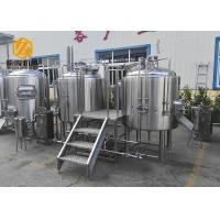 Buy cheap German 2 Phases Small Microbrewery Equipment Stainless Steel 500L With CE / ISO from wholesalers