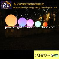 Buy cheap Modern color-changing outdoor display led ball light from wholesalers