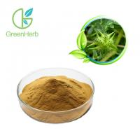 Buy cheap Tribulus Terrestris Extract Powder 40%- 90% Saponins for Sex Medicine from wholesalers