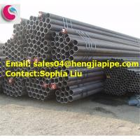 Buy cheap 24'' seamless steel pipes. from wholesalers