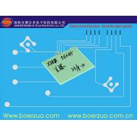 Buy cheap 220 G Tactile Metal Dome Membrane Switch dust-proof with Strew from wholesalers