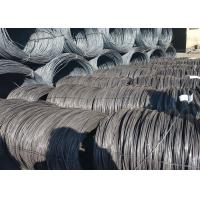 Buy cheap 1 mm Low Carbon Steel Black Annealed Wire Corrosion Resistance from wholesalers