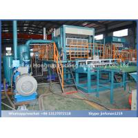 Buy cheap Various types of egg tray machine with the production of 2000 - 6000pcs / hr product