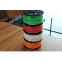 Buy cheap 1.75mm ABS Plastic Filament Grade A / PLA Filament For 3D Printers product