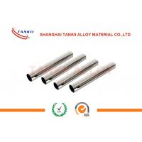 Buy cheap 4J29 Kovar Alloy Pipe FeNi Glass Sealing Vacon 12 For Integrated Circuit Framework from wholesalers