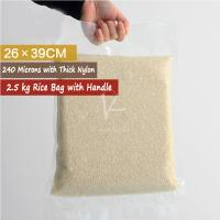 Buy cheap Transparent Vacuum Packaging Bags / Storage Bags Puncture Proof Mositure Resistance from wholesalers