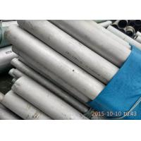 Buy cheap DIN ASTM Standard Inconel Seamless Pipe 718 Material For Mechanical Use from wholesalers