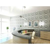 Buy cheap Exhibition Backdrop Board European Style Wallpaper Decorative Wall Paneling 3D Wall Tiles from wholesalers