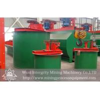 Buy cheap Mineral Stirred Tank Agitation Tube Settler Clarifier High Capacity from wholesalers