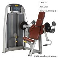 Buy cheap Arm Curl  fitness equipment from wholesalers