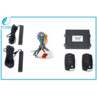 Buy cheap Car Alarm, Smart Key, Car Alarm with Keyless Entry System from wholesalers