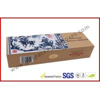 Buy cheap Blue and White Craft Paper Printing Cigarette Packaging Boxes Homemade High End from wholesalers