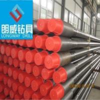 Buy cheap 3 1/2''inch drill pipe from wholesalers