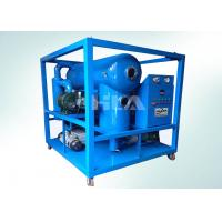 Buy cheap High Precision Transformer Oil Centrifuge Machine 380V 415V 9000 L/hour from wholesalers