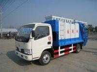 Buy cheap Dongfeng 3-5cbm compression garbage truck from wholesalers