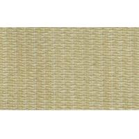 Buy cheap Virgin HDPE Sun Shade Cloth, Shade Net with high quality made in China from wholesalers