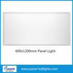 Buy cheap Pure White Custom Led Light Panels , 30W Surface Mount Led Light Panels 1800lm from wholesalers