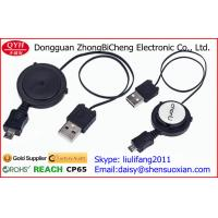 Buy cheap Retractable Charging Cable USB2.0 to Micro USB cord reel from wholesalers
