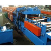 Buy cheap Ready  For Shippment Fully Automatic C Purlin Production Line Machine Width Adjustable from wholesalers