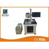 Buy cheap Full Enclosed UV Laser Marking Equipment , 355 nm Length Wave Expiry Date Printer from wholesalers