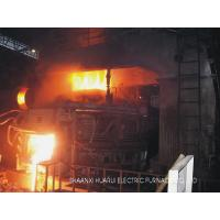 Buy cheap Arc Furnace from wholesalers