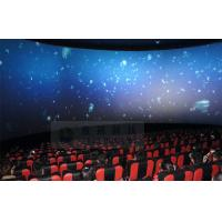 Buy cheap Electric 4D movie theater Motion chair 7.1 audio system special effect system product