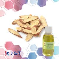 Buy cheap Liquorice Flavor Concentrate from wholesalers