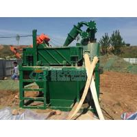 Buy cheap Trenchless construction Drilling fluid circulation system TRZX-60/45 mud recycler from wholesalers