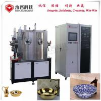 Buy cheap Bowl / Toilet Ceramic Coating Equipment Strong Adhesion With Vertical Orientation Chamber from wholesalers
