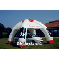 Buy cheap Outdoor Advertising Spider Tent, Inflatable Vendor Tent for Car from wholesalers