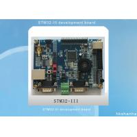 Buy cheap STM32-III  IC electronic components development board from wholesalers