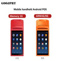 Buy cheap Sim Card Slot Portable Pos Terminal , Mobile Pos System For Android Tablet from wholesalers