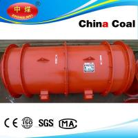 Buy cheap High Quality Mining Explosion-proof Axial Fan 36V/110V/220V/380V Mobile Axial Flow Fan from wholesalers