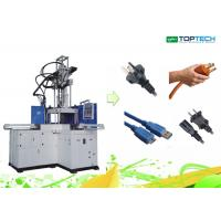 Buy cheap High Repeat Precision Vertical Injection Moulding Machine 100 Ton Injection Molding Machine from wholesalers