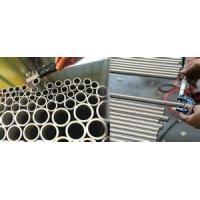 Buy cheap Custom High Strength Hot Rolled Tantalum Capillary Tube For Antenna from wholesalers
