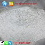 Buy cheap Escitalopram Powder Raw Materials Antidepression (S)-citalopram oxalate API Cipralex from wholesalers