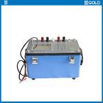 Buy cheap Digital High Accuracy Deep Earth Metal Detector from wholesalers