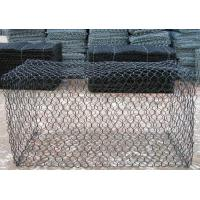 Buy cheap Hexagonal Basket, 2 x 1 x 1m, 80 x 100mm Mesh Size from wholesalers