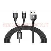 Buy cheap High Speed 2 In 1 Charging Cable , USB Data Cable Beautiful And Light Weight from wholesalers