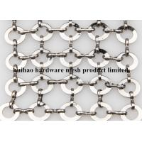 Buy cheap Ring Dia 1.0 x 20mm S Hook Metal Mesh Drapery with Flat Wire For Ceiling Treatments from wholesalers