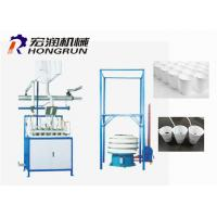 Buy cheap 6~16 Oz Cup Size Thermocol Cup Plate Glass Making Machine Well Heat Isolation  product