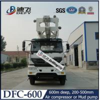 Buy cheap 600m DFC-600 truck mounted hydraulic rotary water well drilling rig machine from wholesalers